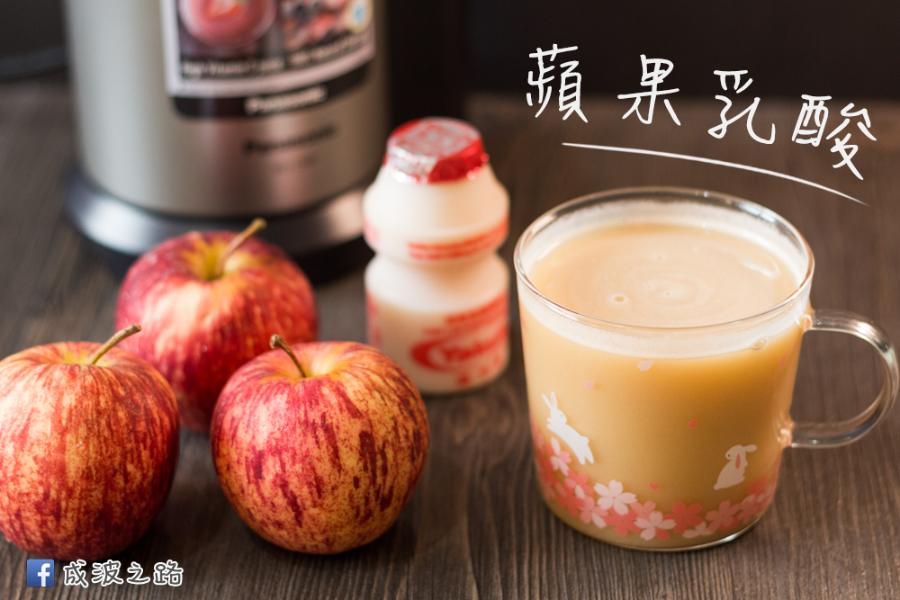 150906 - Apple Yakult - 000